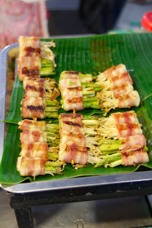Asparagus wrapped in bacon.
